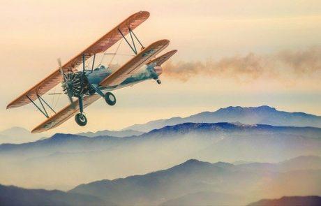 טיסה בשמי הארץ: טיסה פרטית שכולה שלך!